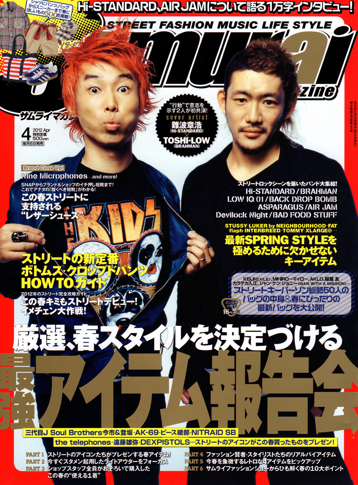 Lafayette : Samurai magazine /...