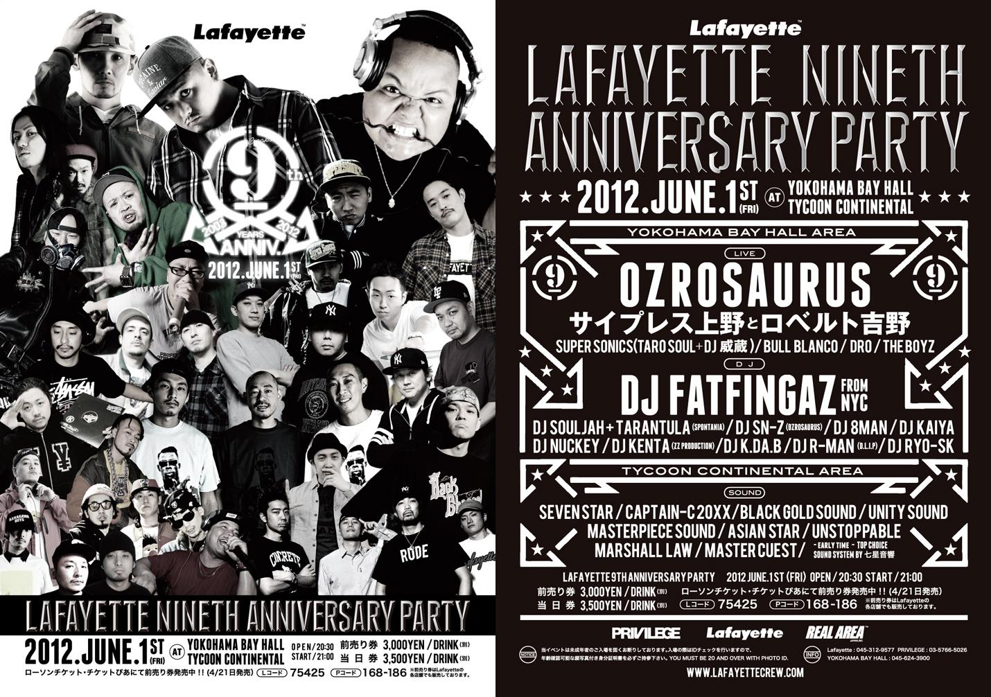 Lafayette 9th Anniversary Party recap #3 | Lafayette