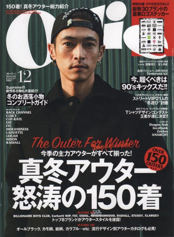 ollie201312_1