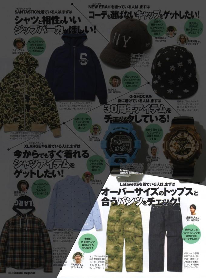 samurai201311_2