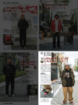 samurai201311_7