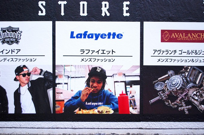 BL_baylinkstore3