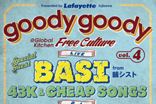 goody4-220x147