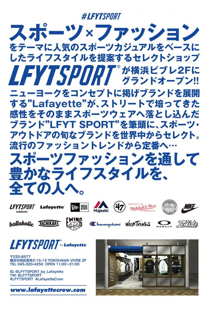 LFYT_flyer2