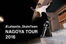 lafayette nagoya tour 2016_01