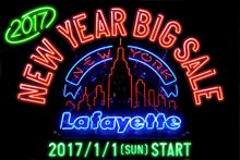 lafayette-sale-2016_01-220x147