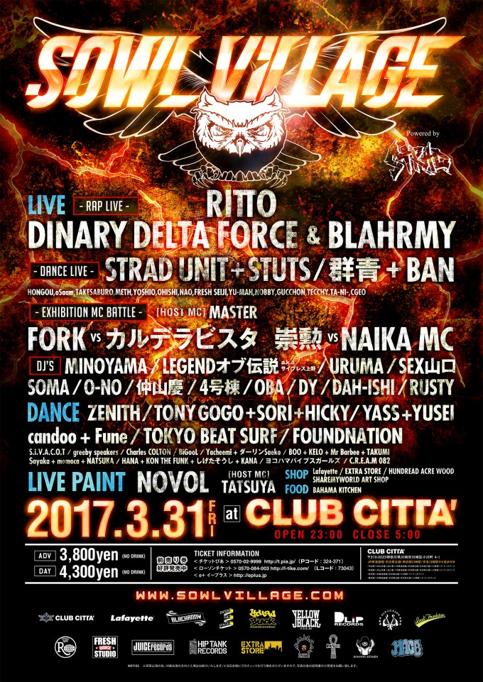 poster_final