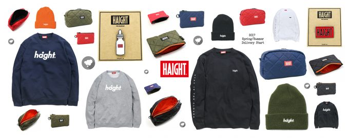 haight_fashion