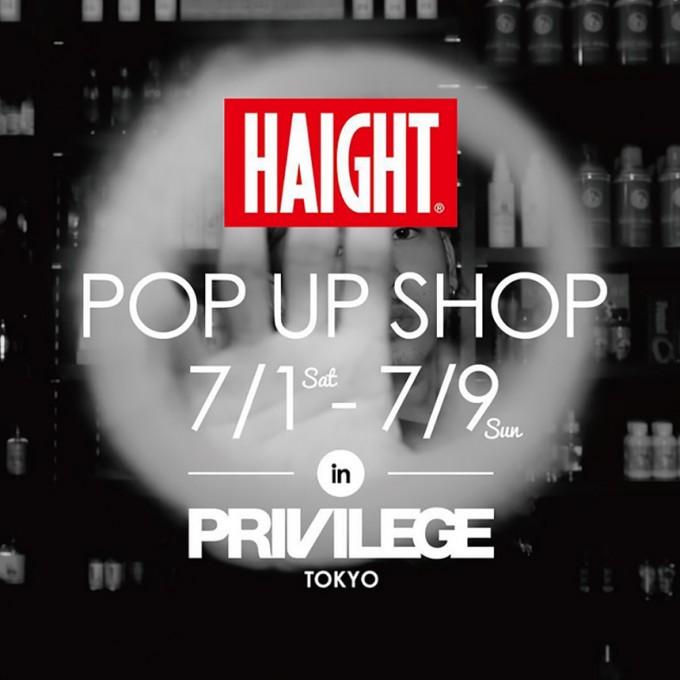 height_popup
